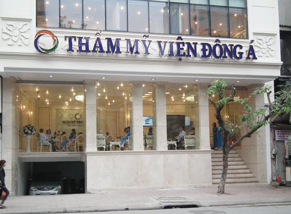 TMV Đông Á tọa lạc trên con phố sầm uất nhất Hà Nội